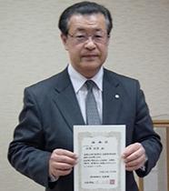 喜楽館応援団 湊川神社宮司 垣田宗彦さん