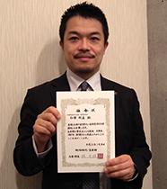 喜楽館応援団 和田興産株式会社 専務取締役 和田剛直さん