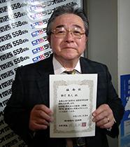 喜楽館応援団 園田学園女子大学 名誉教授 田辺眞人さん