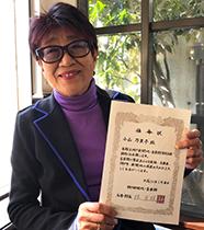 喜楽館応援団 ラジオパーソナリティ 小山乃里子さん
