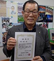 喜楽館応援団 株式会社聖文館 若松塾会長井沢督二さん