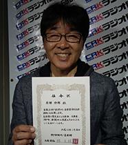 喜楽館応援団 タレント 原田伸郎さん