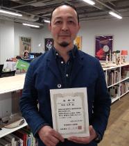 喜楽館応援団 株式会社ファミリア 代表取締役 岡崎忠彦さん