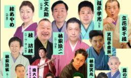 【週間プログラム】11月11日(月)~11月17日(日)