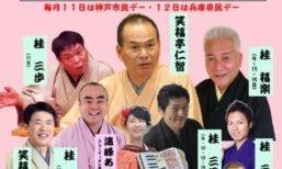 【週間プログラム】12月9日(月)~12月15日(日)